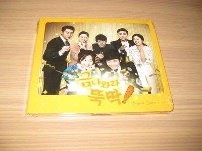 全新韓劇【金子輕鬆出來吧】OST 電視原聲帶 CD (韓版) 延政勳 韓智慧 李泰成 李水京
