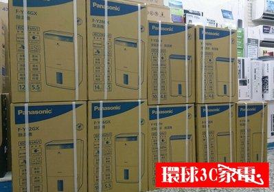 [環球3C家電]國際除濕機 F-Y24GX 公司貨含發票 另售 F-Y28GX / F-Y20JH~快閃~