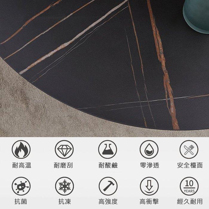 【凱迪家具】K23-01-6義式輕奢簡約風岩板5尺圓餐桌/可刷卡