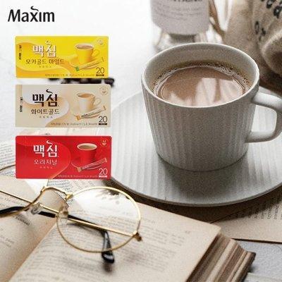 韓國 Maxim咖啡 咖啡 速溶咖啡 (20入) 白金 摩卡 條裝咖啡 沖泡飲品 速溶飲品 咖啡隨身包【F173】