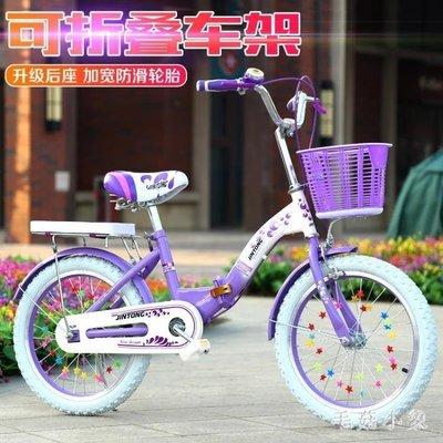 ZIHOPE 兒童自行車折疊女孩20寸小學生6-7-8--9-10-12歲童車單車ZI812