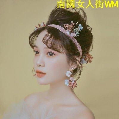 南國女人街WM水舞  B1953  新娘頭飾正韓手工森女花朵頭飾仙美結婚頭花配飾