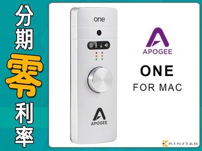 【金聲樂器】Apogee ONE For Mac 錄音介面 2in 2out