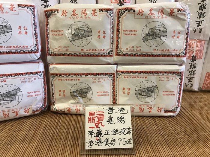 香港嶤陽茶行 南巖鐵觀音 公司貨  香港道地古法烘焙 紙包裝一斤750元