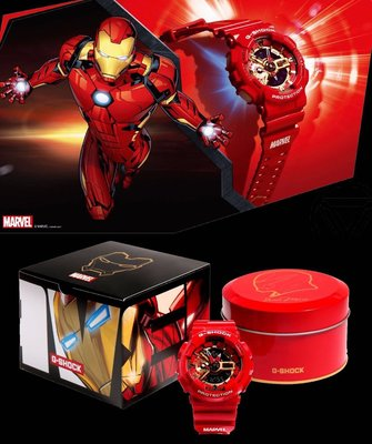 Casio x Avengers Iron Man G-Shock GA-110 limited edition