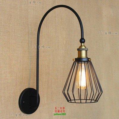【美學】loft美式創新單頭鳥籠壁燈 鐵網燈罩黑鐵藝燈 窗戶鏡前led床頭燈MX_592