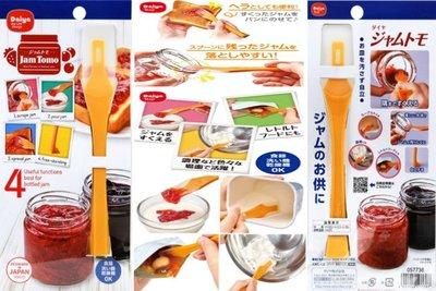 日本Daiya可站立 萬用矽膠刮匙