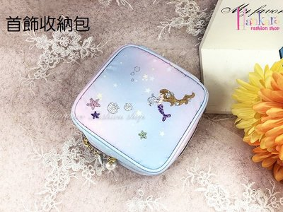 ☆[Hankaro]☆流行可愛刺繡美人魚飾品收納包