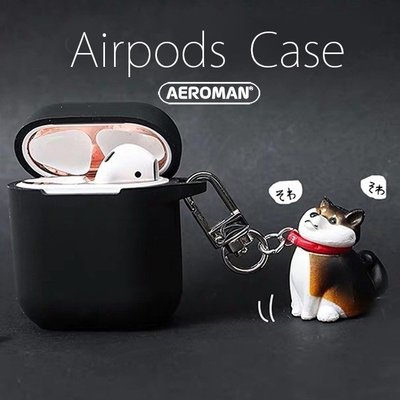 airpods pro 柴犬 黑柴犬 保護套 防摔 掛鉤版 3代 適用apple airpodspro 造型保護套