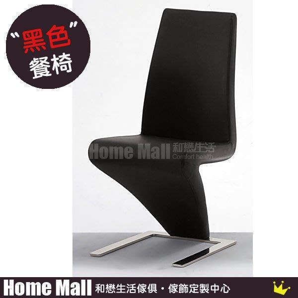 HOME MALL~法爾娜餐椅(黑皮) $3000~(雙北市免運費)8C
