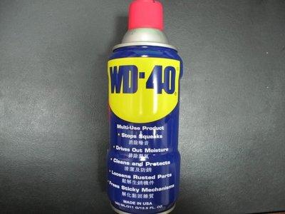WD-40 (WD40)  防鏽油、防鏽潤滑油 (383ml / 12.9OZ)