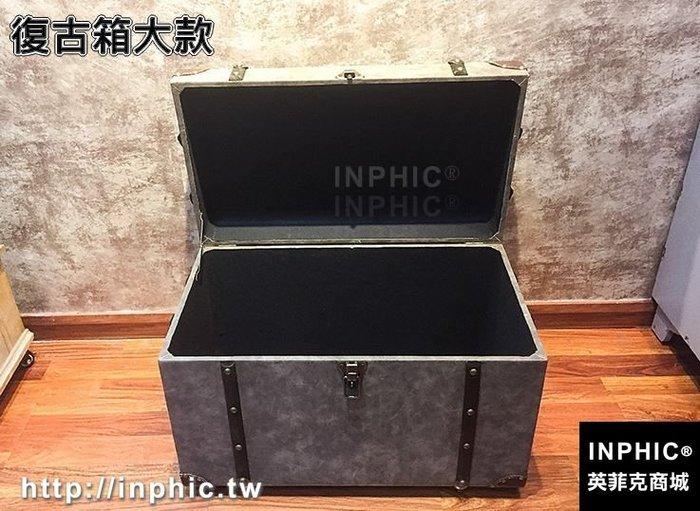 INPHIC-特大三件套復古箱防水貼皮收納整理箱店面裝飾拍攝展示道具箱-復古箱大款_S2787C