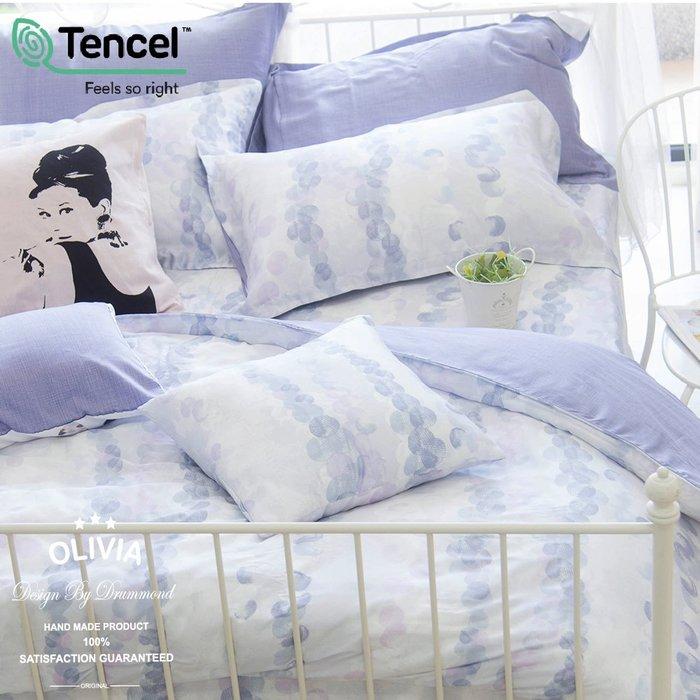 【OLIVIA 】 DR1070 赫本  標準雙人床包枕套三件組 300織天絲™萊賽爾 古典宮廷風 台灣製