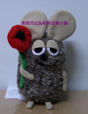 巧比&莉莉 現貨 日本 田鼠阿佛  紅花 LEO LIONNI'S FRIENDS 玩偶 娃娃 約14公分