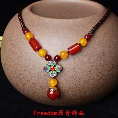 Freedom`原音飾品天然紅瑪瑙項錬民族風鎖骨錬短款女 復古風脖子飾品頸帶配飾