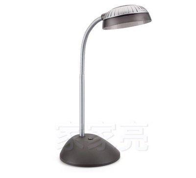 家家亮~飛利浦 LED 檯燈 Kapler 酷樂 4.6W PHILIPS 4.6瓦