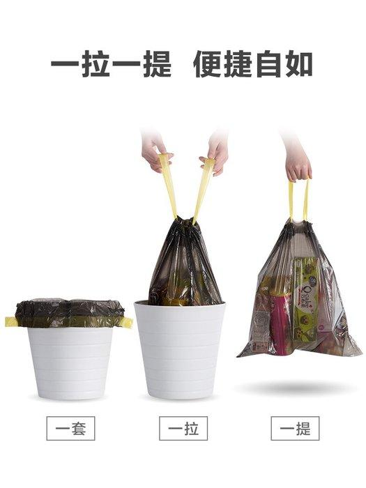 品如衣櫃 軟毛刷 日系清潔劑 居家家 抽繩收口垃圾袋廚房卷裝拉圾袋 手提一次性家用加厚塑料袋