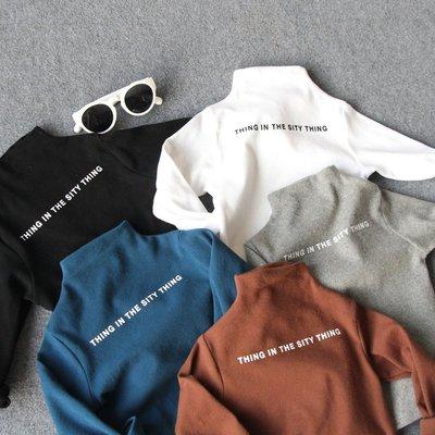 【Mr. Soar】 D138 冬季新款 韓國style童裝男童高領長袖T恤 現貨