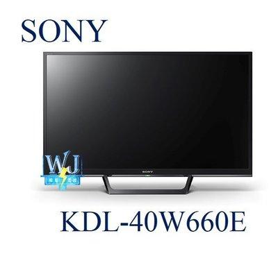 【暐竣電器】SONY新力 KDL-40W660E 40型高畫質液晶電視 另KDL-50W660E、KD-43X7000F