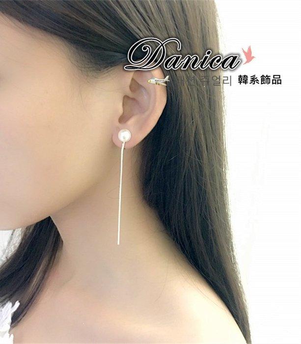 無耳洞耳環  韓國氣質 甜美 名媛風 簡約 珍珠 流線 長 夾式耳環 K92356 Dan