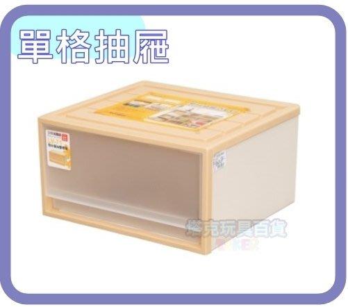 聯府 20公升 LV71 收納箱(單入) 收納櫃 整理箱 塑膠盒 露營 收納 單格 抽屜【H11001101】塔克百貨&