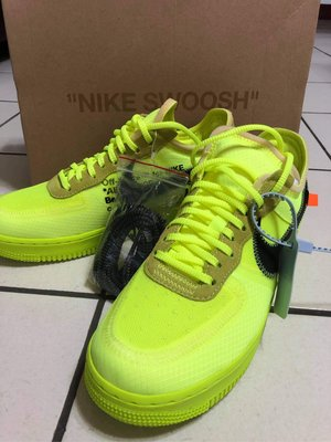 Nike off white Air Force 2.0 volt