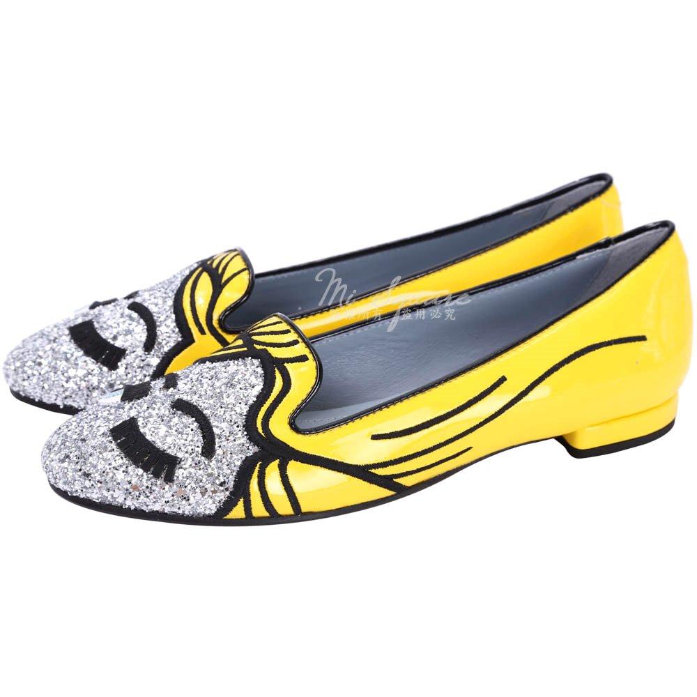 米蘭廣場 Chiara Ferragni Flash Girl 造型樂福鞋(銀x黃) 1620626-66