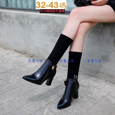 ☆╮弄裏人佳 大尺碼女鞋店~ 32-43 韓版 英倫風 兩穿 側拉鍊 性感尖頭 舒適粗跟 中筒靴 機車靴 CX17三色