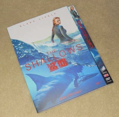 【優品音像】 沙灘 The Shallows (2016)DVD 精美盒裝