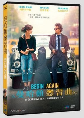 ⊕Rain65⊕正版DVD【曼哈頓戀習曲/Begin Again】-曾經愛是唯一導演*綺拉奈特莉-全新未拆(直購價)