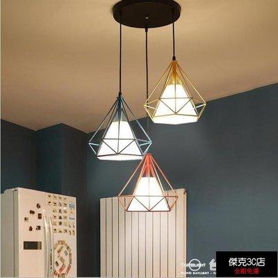 北歐餐廳吊燈燈具客廳簡約現代loft餐廳燈歐式臥室創意個性工業風【傑克3C店】