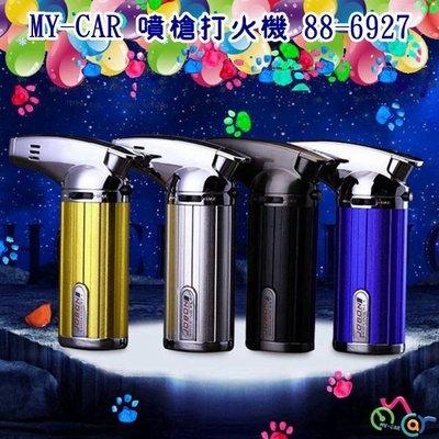 噴槍打火機 88-6927 MY-CAR 水煙壺 煙具 煙球 矽膠管 鬼火機 噴槍