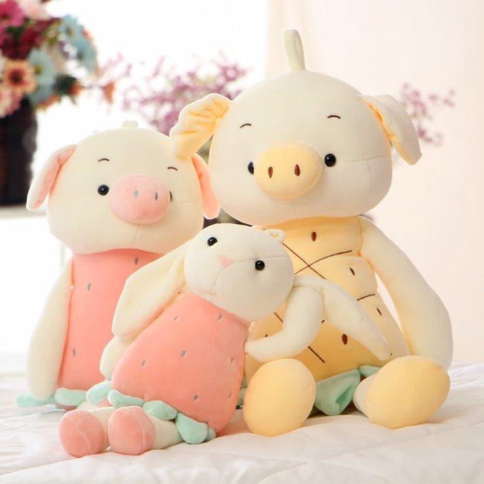 888利是鋪-水果小豬兔子公仔毛絨玩具可愛玩偶禮物送女生少女心爆棚的娃娃抱#玩偶