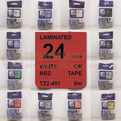 【費可斯】相容性護貝標籤帶24mm紅底黑字(雷同TZe-451/TZ-451)適用PT-D600/PT-2700含稅價