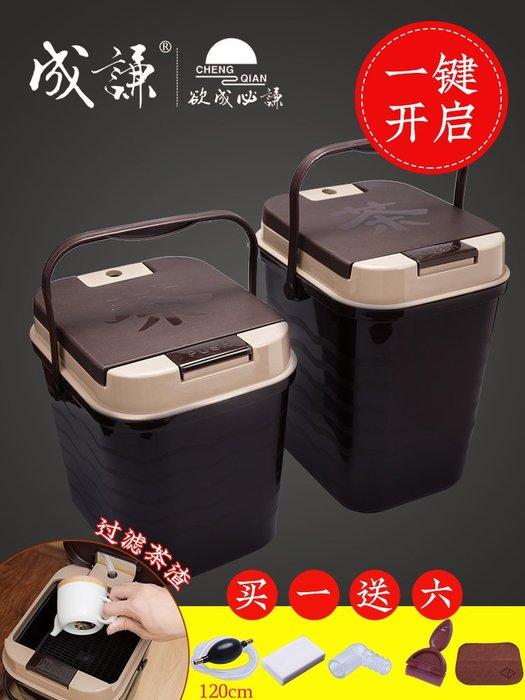 衣萊時尚-茶桶茶渣桶垃圾過濾排水桶茶臺廢水桶功夫茶具配件家用小號茶水桶(尺寸不同價格不同)