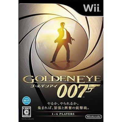 遊戲歐汀 Wii 黃金眼007