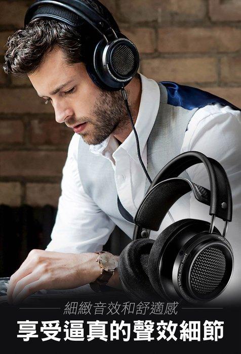 @3C柑仔店@ PHILIPS Fidelio X2HR 旗艦 耳罩式耳機 公司貨 有線耳機 頭戴式耳機