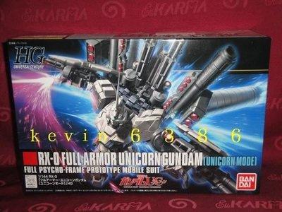 東京都-1/144 HGUC RX-0 FULL ARMOR UNICORN 全武裝獨角獸鋼彈(NO:156) 現貨