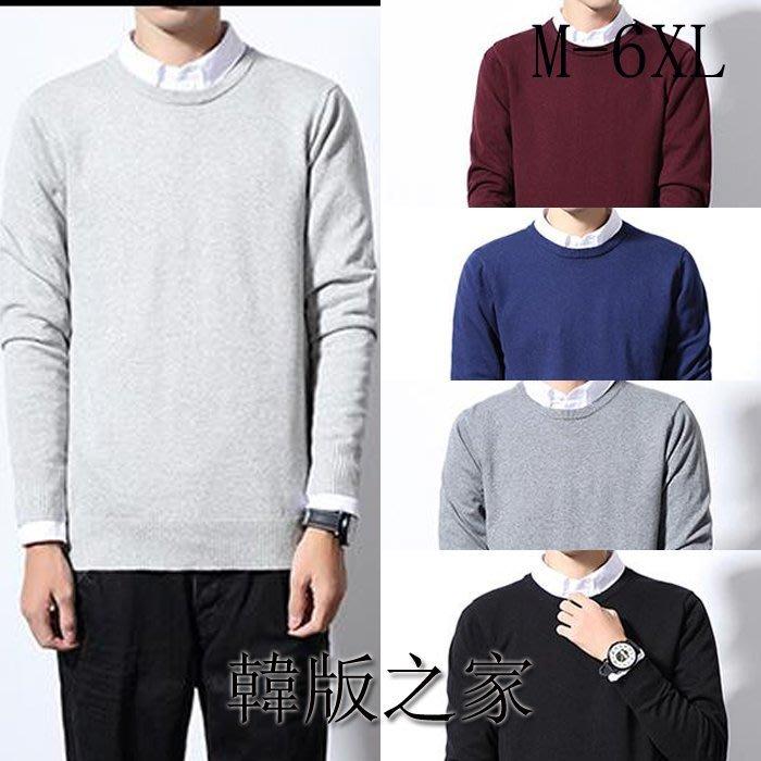 韓版之家學院風全棉圓領純色打底毛衣針織衫    B107