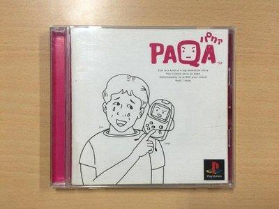 【飛力屋】PS 毒舌派宇宙人 PAQA 純日版 盒書完整 P26-2