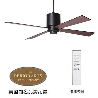 Period Arts Lapa 52英吋吊扇(LAP_RB_52_MG_NL_003)油銅色 適用於110V電壓
