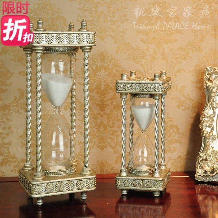 新款仿古色沙漏 計時器 結婚家居裝飾擺件 商務喬遷生日禮物