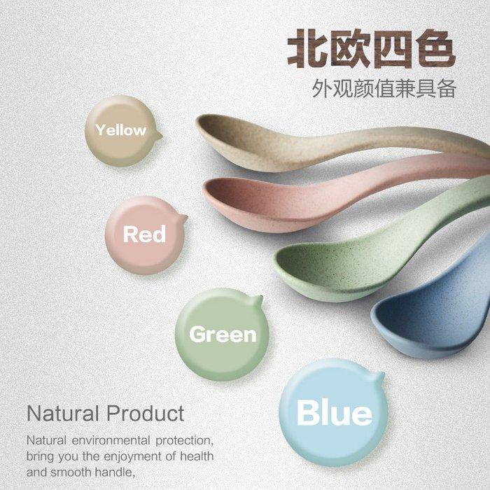 預售款- 創意環保咖啡勺子套裝 攪拌湯勺加厚調羹咖啡匙餐具4支裝#居家好物 #廚房用品 #日式
