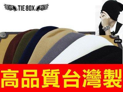 (送磁鐵耳環)【優質台灣製】與眾不同觸...