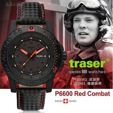 【LED Lifeway】Traser (公司貨) P6600 Red Combat軍錶 #105503 #105502