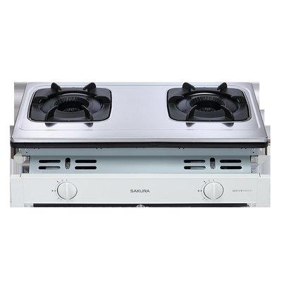 【路德廚衛】櫻花牌G6513S崁入式安全瓦斯爐 雙內焰不鏽鋼面板 雙北免運 含標準安裝