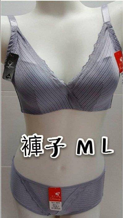 No. 1805立體杯內衣,一件$390元,整套特價$550,台灣製造