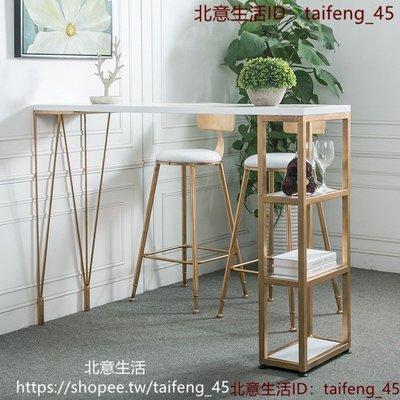 Candor:北歐酒吧客廳吧臺家用簡約簡易松木現代靠墻窄桌子長條高腳桌吧臺