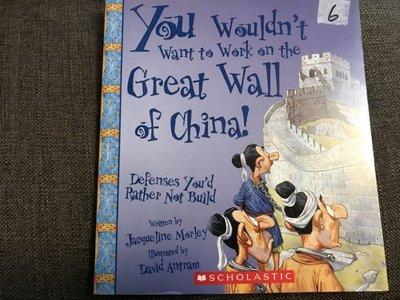 英文童書中國長城you wouldn't want to work on the great wall of china