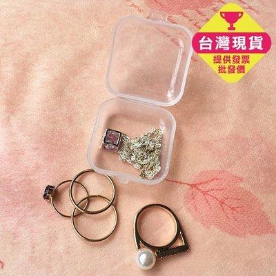 透明 收納盒 塑料 迷你 小收納盒 DIY用具 珠珠 螺絲 正方形 塑料盒 迷你 盒子 包裝盒❃彩虹小舖❃【G019】